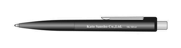Kato_Sansho (1)のコピー